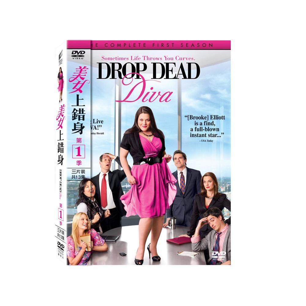 美女上錯身 第一季DVD DROP DEAD DIVA SEASON 1