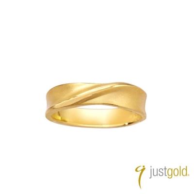 鎮金店Just Gold 深情誓約系列-純金戒指(窄版)