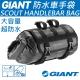 GIANT 旅遊款防水車手袋 SCOUT HANDLEBAR BAG product thumbnail 1
