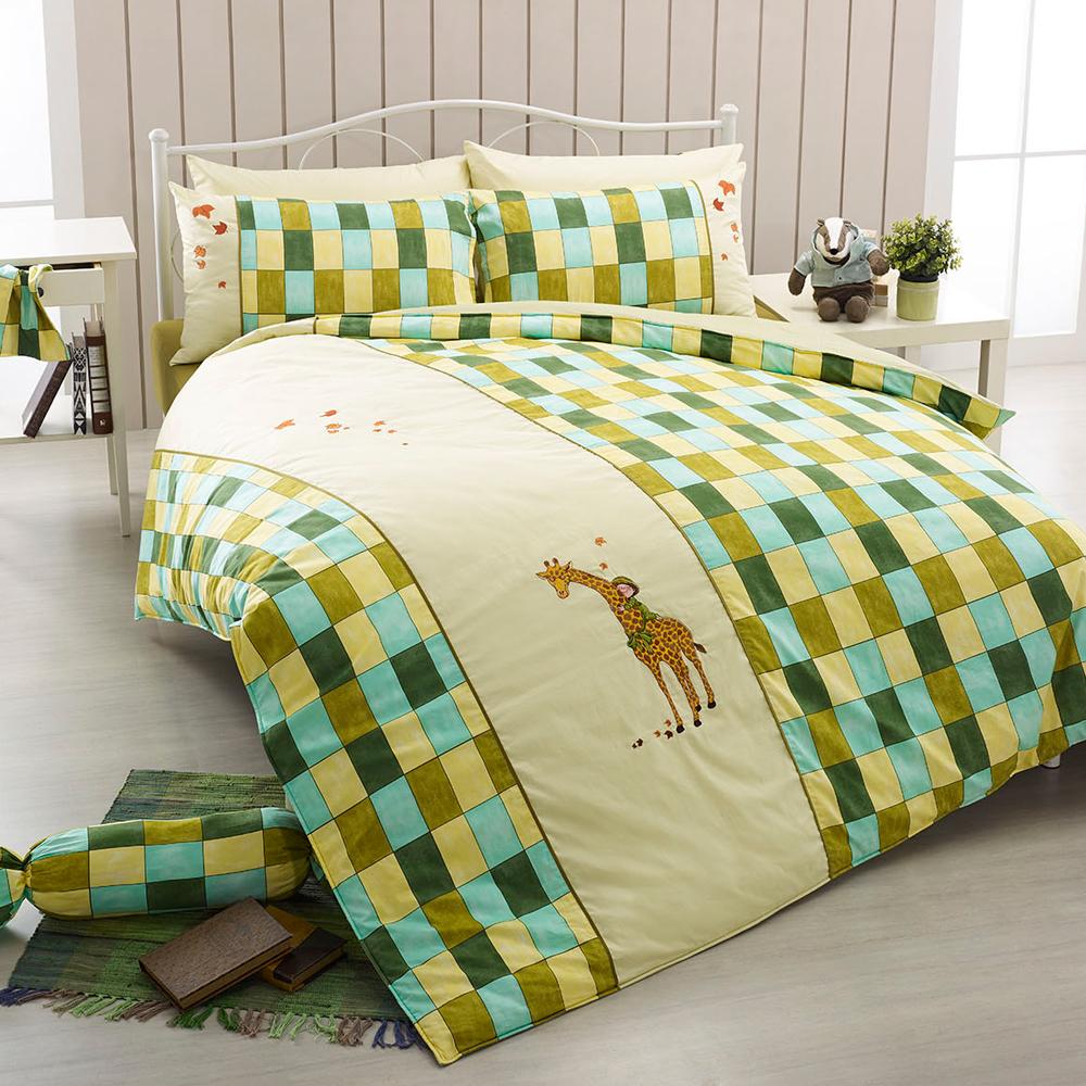 繪見幾米 擁抱 擁抱長頸鹿 雙人兩用被床包組