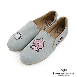 Paidal x 卡娜赫拉的小動物 - 清涼一夏牛仔休閒鞋