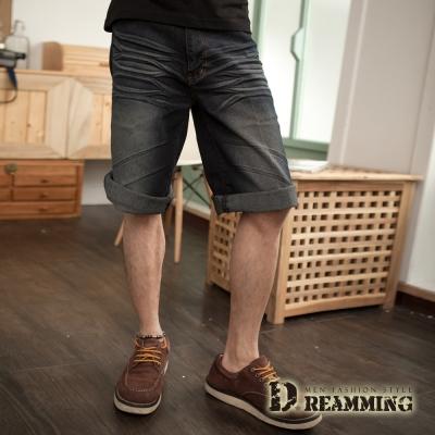 Dreamming 刷白壓皺牛仔七分短褲