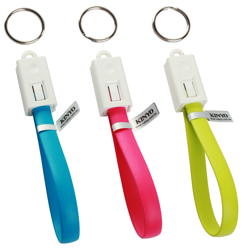 【KINYO】20cm吊飾充電傳輸線Micro USB(USB-46)