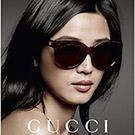 GUCCI- 全智賢廣告款 貓眼太陽眼鏡(琥珀色) - GG3757FS