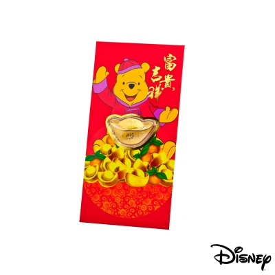 Disney迪士尼系列金飾-黃金元寶紅包袋-平安維尼款