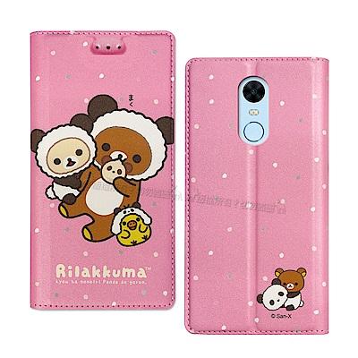 授權正版 拉拉熊 紅米5 Plus 金沙彩繪磁力皮套(熊貓粉)