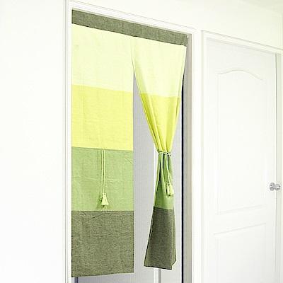 布安於室-色塊純棉中開式長門簾-綠色系