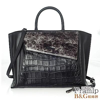 B&G 義大利頂級牛皮明星雲彩紋商務造型感二用包(高貴純黑)