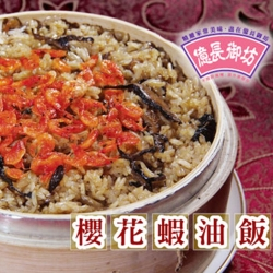 億長御坊 櫻花蝦米糕(600g)