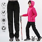 【遊遍天下】女款3D顯瘦防水防風禦寒軟殼刷毛褲GP20002黑