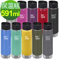 美國Klean Kanteen 寬口保溫瓶591ml (咖啡蓋)