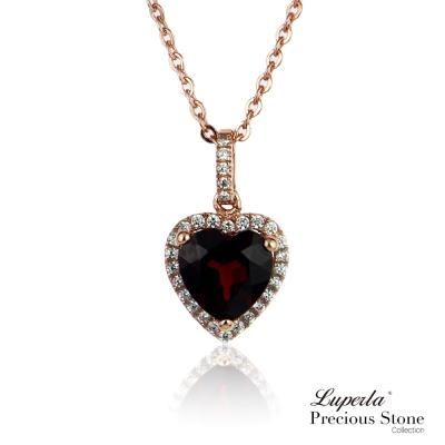 大東山珠寶 星座愛情紅石榴寶石璀璨玫瑰金項鍊 摯愛