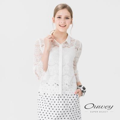 OUWEY歐薇 蕾絲拼接兩件式上衣(白)
