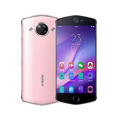 MEITU美圖 M8s(4G/64G)5.2 吋十核心智慧型手機