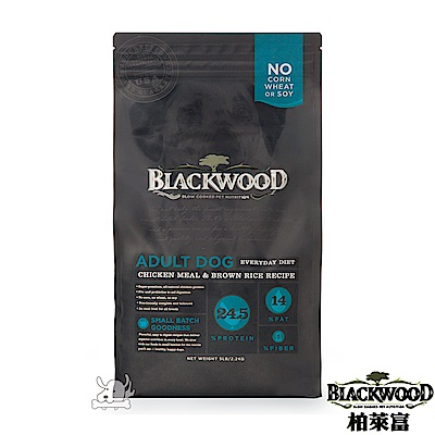 BlackWood 柏萊富 特調成犬活力(雞肉+米)5磅