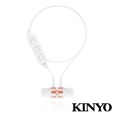 【KINYO】運動型藍芽吸磁頸掛式耳機 (BTE-3660)