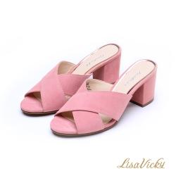 LisaVicky麂皮交叉寬帶穆勒款粗跟涼鞋-甜心粉