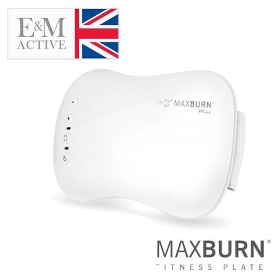 英國E&M MAXBURN Mini 塑身腰帶 EM02