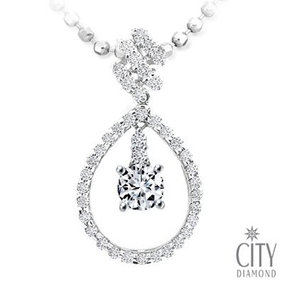 City Diamond『瑰麗光影』52分鑽墜