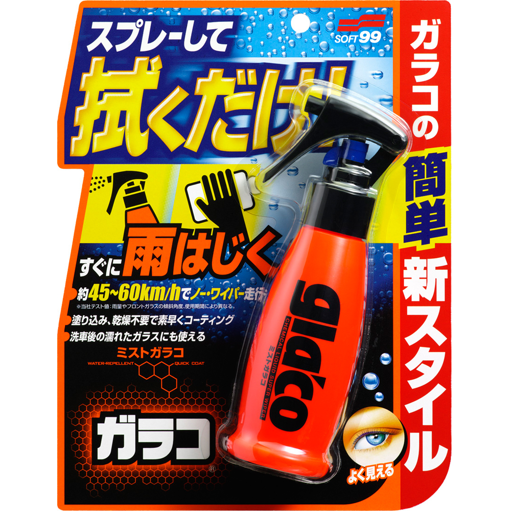日本SOFT99 免雨刷鍍膜劑-快