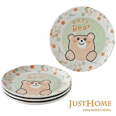 Just Home 製輕鬆熊陶瓷8吋餐盤4件組