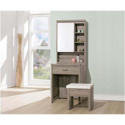 H&D 古橡橡2鏡台組-含椅 (寬60X深46X高170cm)