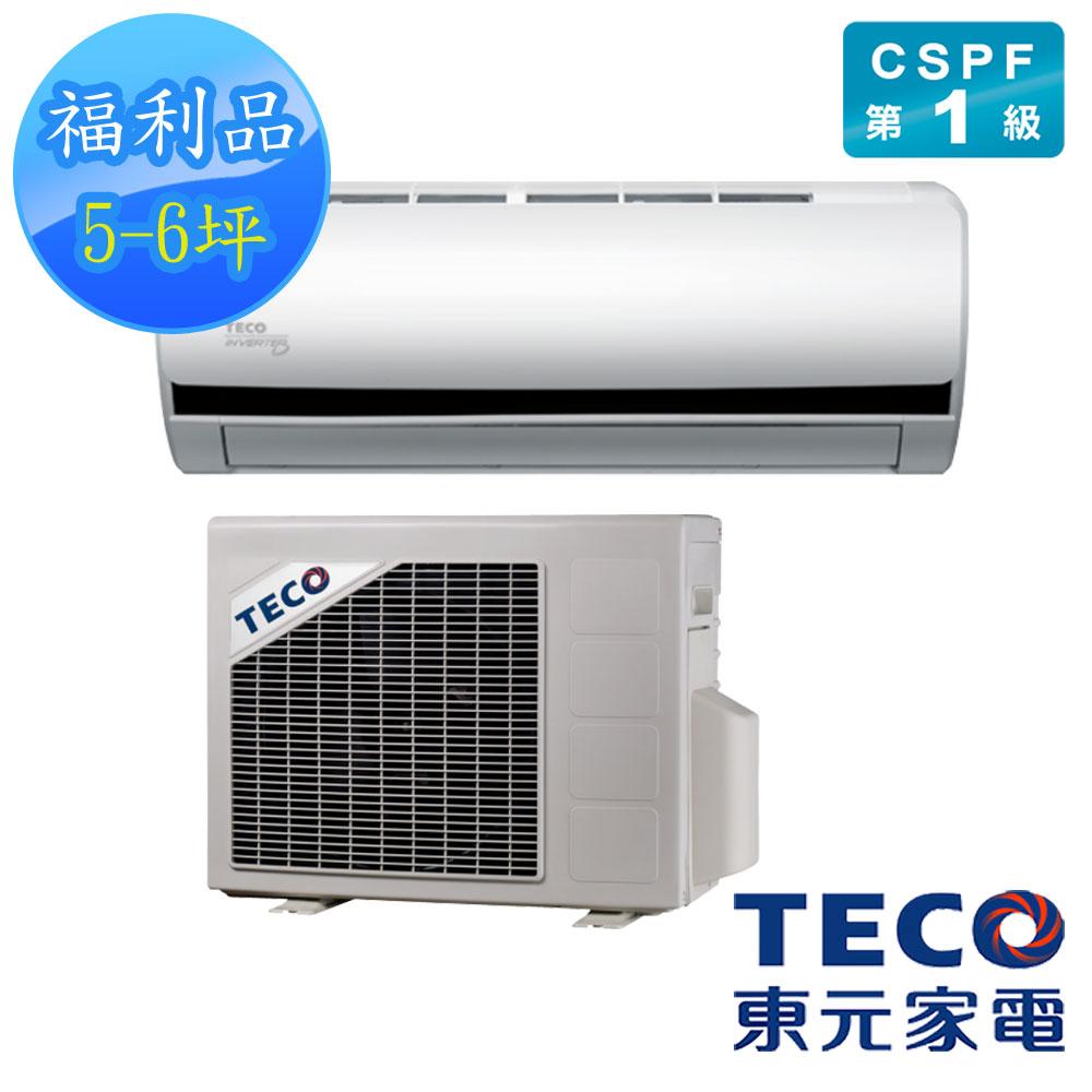 [福利品]TECO 東元5-6坪一對一變頻冷專冷氣 MS28IC-BV+MA28IC