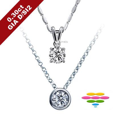 彩糖鑽工坊 GIA鑽石 30分 D/SI2 3EX鑽石墜子