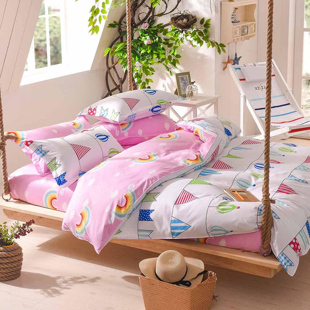 Ania Casa   台灣製 超厚美肌磨毛 - 單人床包被套三件組- 彩旗飄
