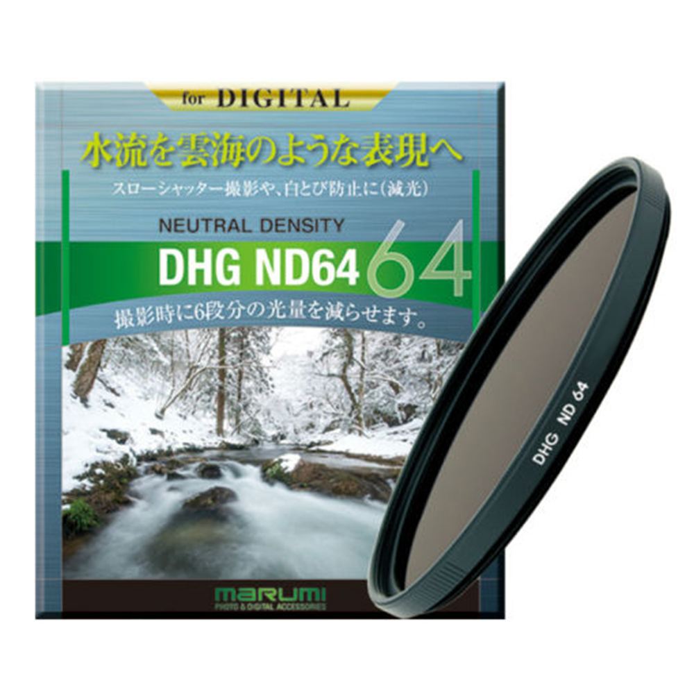 【Marumi】DHG ND64 多層鍍膜減光鏡(77mm/公司貨)