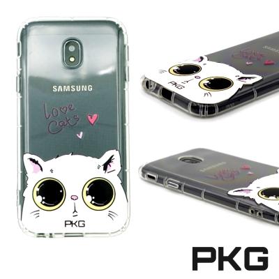 PKG SAMSUNG J7PRO 彩繪空壓氣囊保護殼-浮雕彩繪-娃娃貓