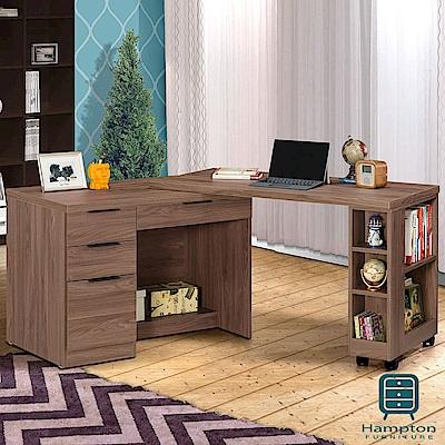 漢妮Hampton戈登4尺多功能書桌-121x59.5x76cm