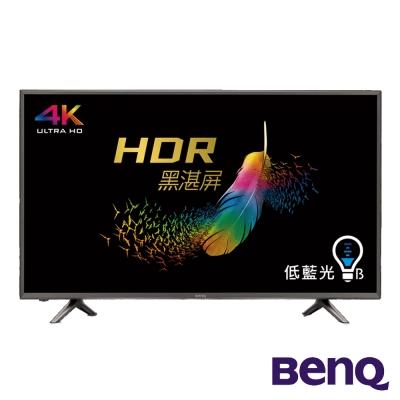 BenQ 43吋 護眼 4K HDR 智慧連網液晶+視訊盒 43JR700