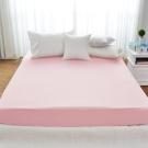 Cozy inn 極致純色-珠光粉-300織精梳棉床包(雙人)