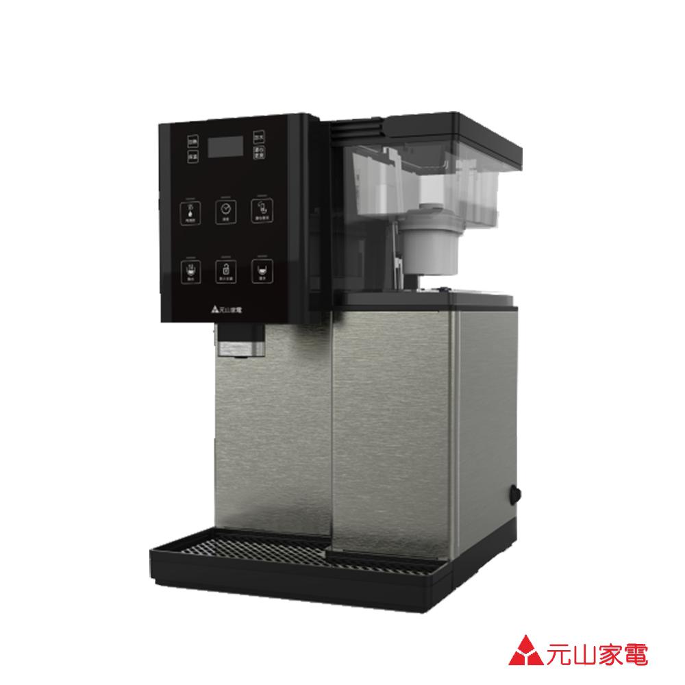 元山 觸控式濾淨 溫熱開飲機 YS-8628DW