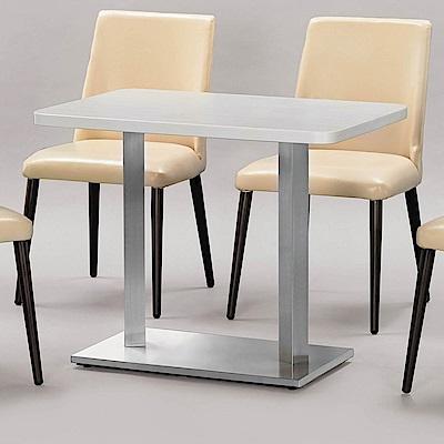 H&D 白櫻桃木紋2x3尺桌 (寬60.6X深90.9X高75cm)