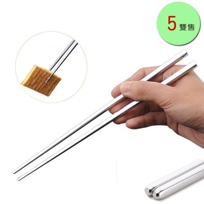 PUSH!餐具用品304不鏽鋼方形圓角加粗款金屬筷子衛生安全筷5雙E77
