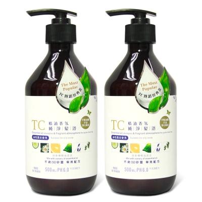TC系列 精油香氛純淨髮浴(500ml)2入組