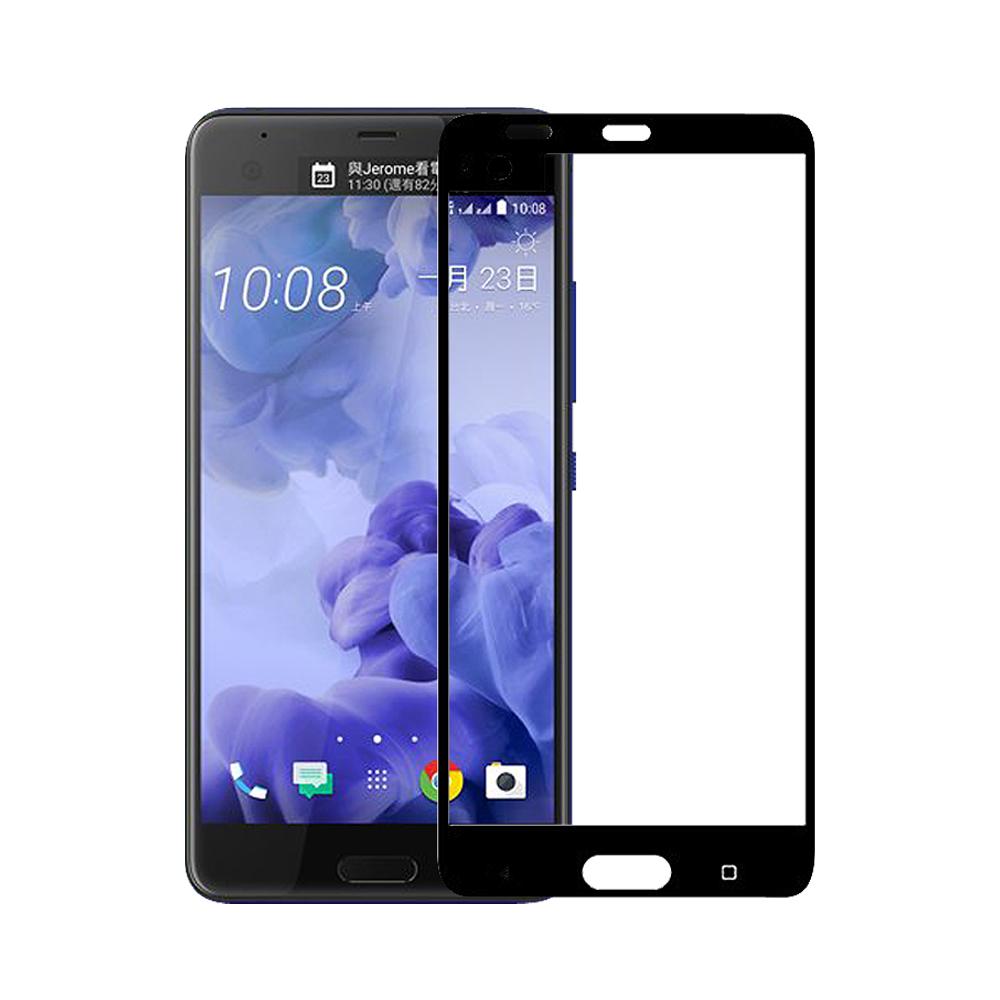 【贈環保吸管組】HTC U Ultra 全膠滿版鋼化日規玻璃保貼-黑