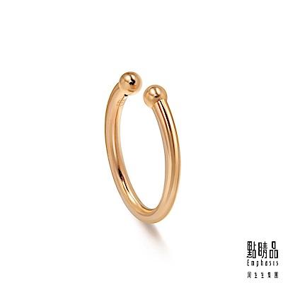 點睛品 Ear Play 18K玫瑰橢圓形開口式耳環