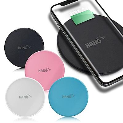 HANG W 21  超薄型 5 W無線充電盤無線充電板附贈充電線