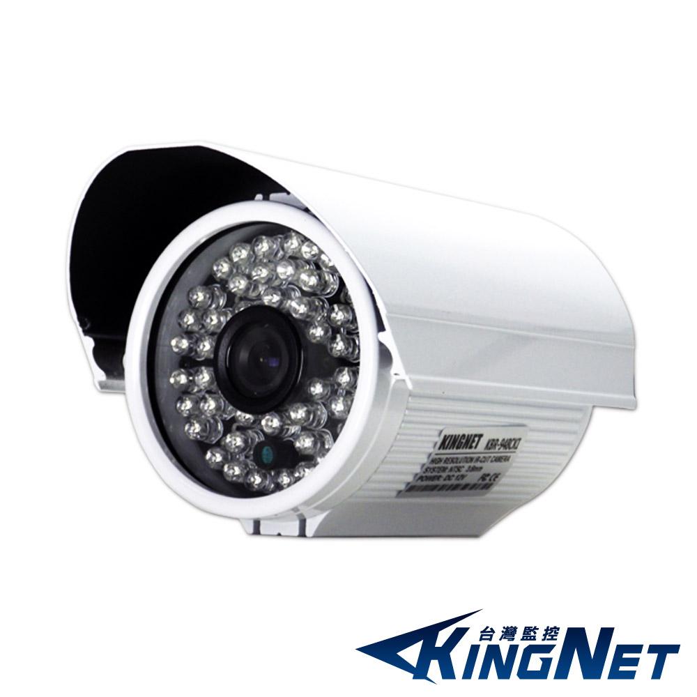 KINGNET - 監視器攝影機 日本原裝700條Panasonic國際牌晶片