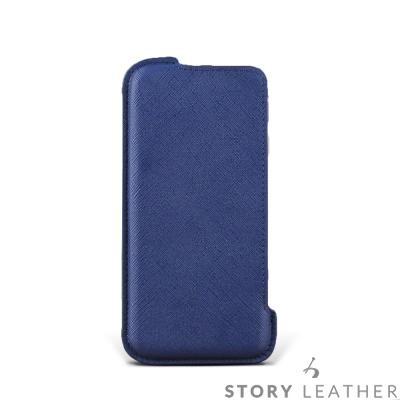 STORYLEATHER iPhone X 貝殼式側開 客製化皮套