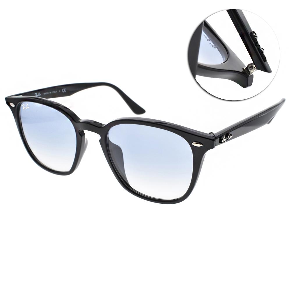 RayBan太陽眼鏡 經典品牌/黑-漸層藍#RB4258F 60119