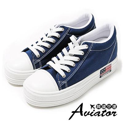 Aviator*韓國空運。正韓製經典帆布美國國旗休閒厚底鞋-深藍