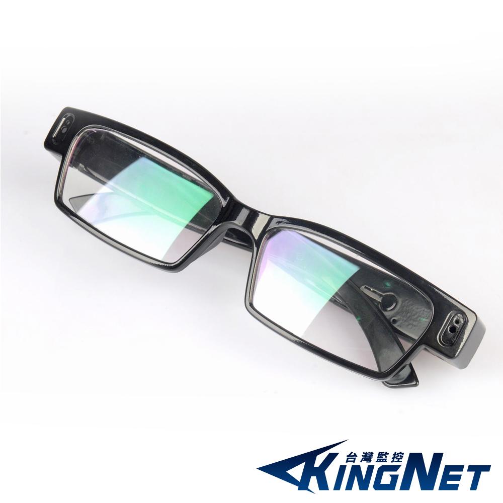 KINGNET 720P眼鏡型針孔攝錄影機送8G針孔密錄器