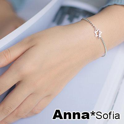 AnnaSofia 一字鏤星釦珠鍊 925純銀手環手鍊(銀系)