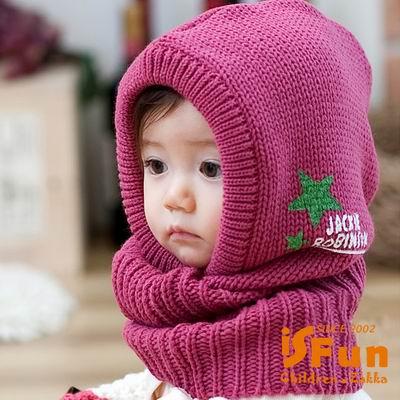 iSFun 五角星星 兒童連帽圍脖套 紫紅