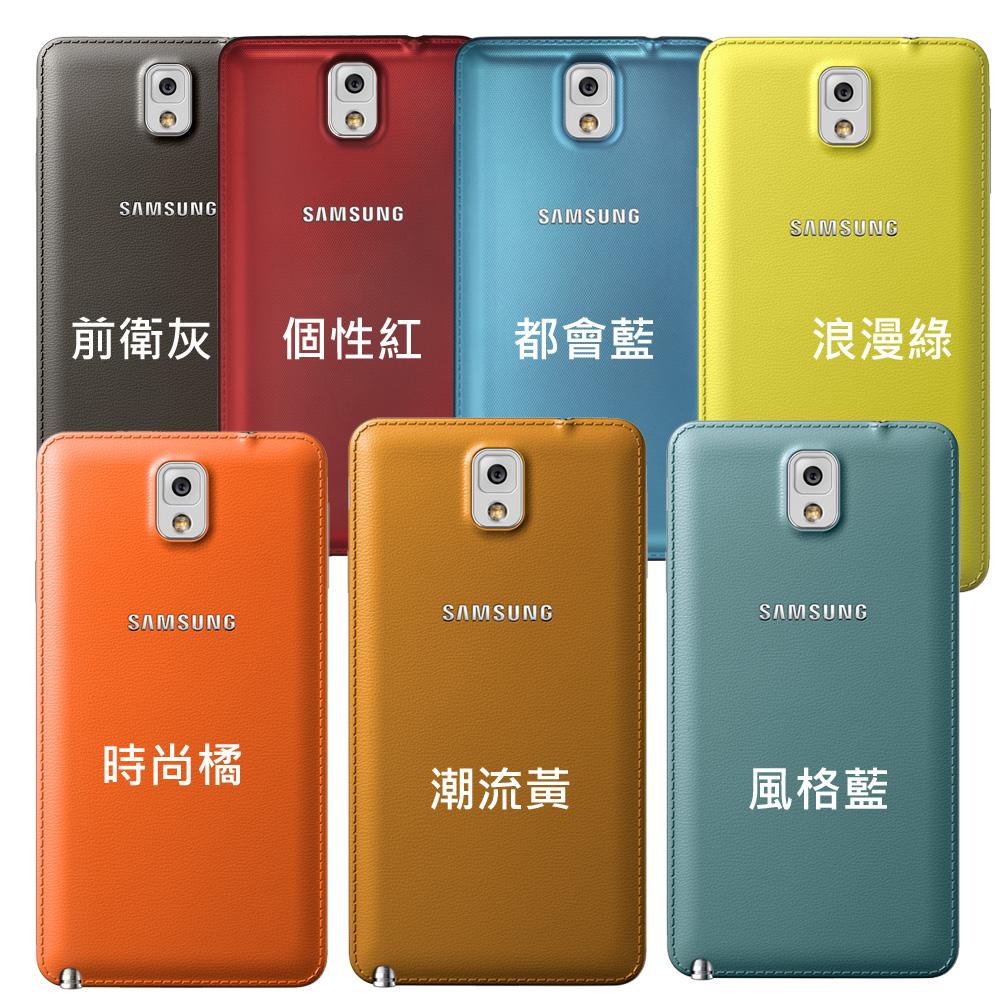 Samsung GALAXY Note3 (Note III) 潮牌背蓋(公司貨)