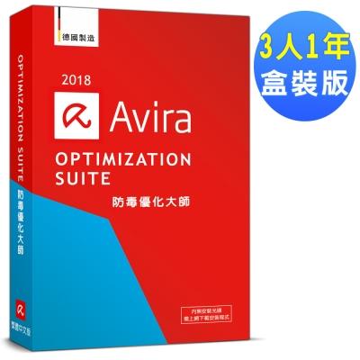 Avira小紅傘防毒優化大師 2018中文3人1年盒裝版